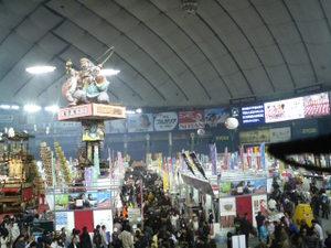 201101151733001