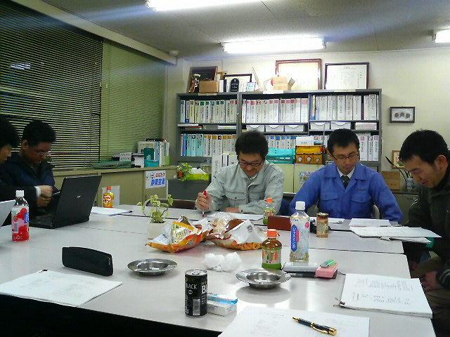 第1回公益法人制度改革検討会議