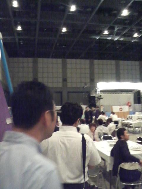 全国大会総決起集会