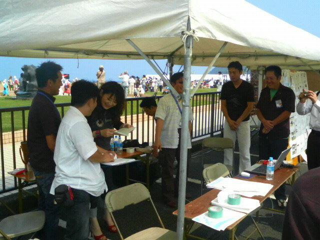 静岡の活力発信委員会