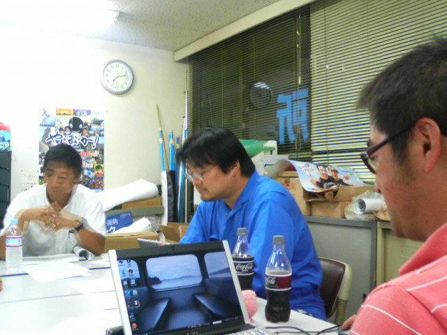 2009年度第1<br />  回予定者三役懇談会