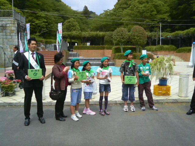 花と緑のまちづくりキャンペーン