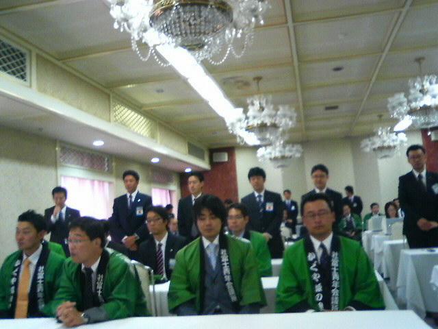 第3回会員会議所会議