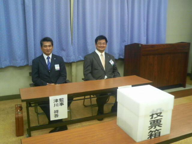 2010年度理事長選考委員選挙