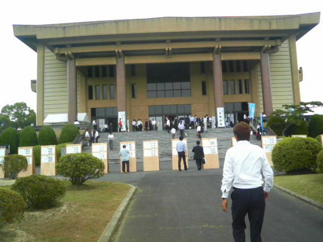 東海フォーラム2009  <br />  式典